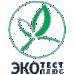 Продукт, сертифицированный по стандартам экологичности
