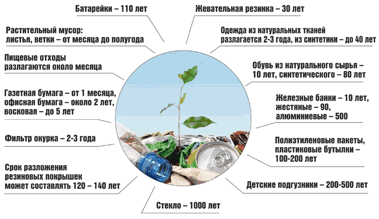 https://infotables.ru/images/produkti/produkt_02.png